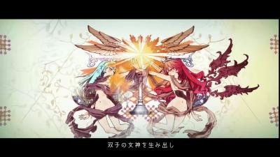女神大戦争