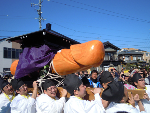 写真:田縣神社の豊年祭。