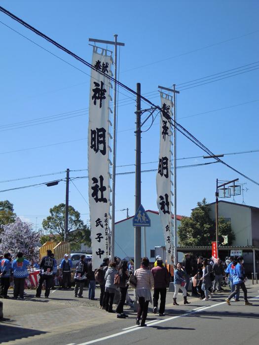 神明社の写真1。