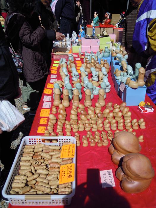 豊年祭の店。
