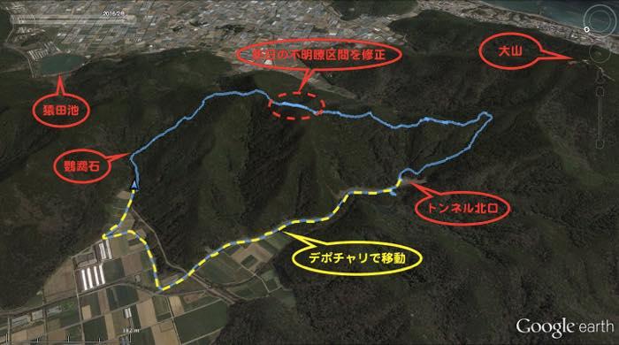 20160208oumuseki_th.jpg