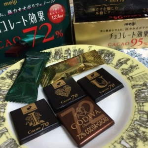 IMG_cacao.jpg