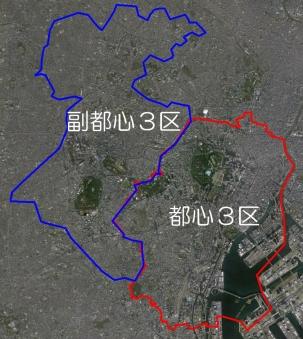 東京都心と副都心
