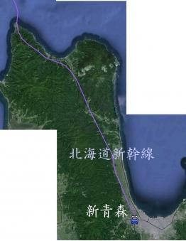 北海道新幹線1