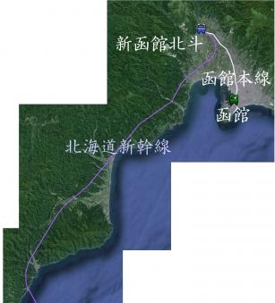 北海道新幹線2