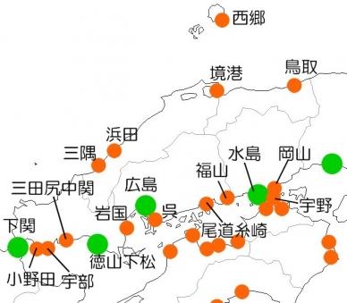 中国地方の港