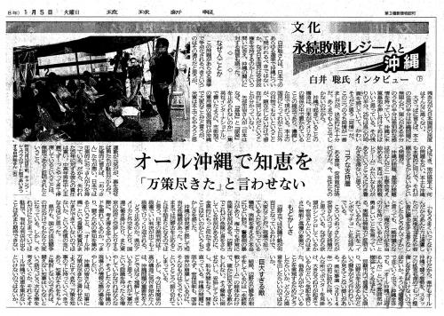 沖縄_2_convert_20160131163738
