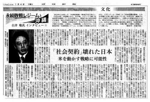 沖縄_convert_20160131163650
