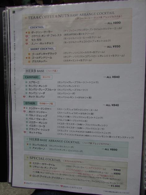 IMG_7393.jpg