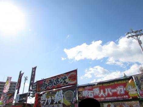 IMG_8999.jpg
