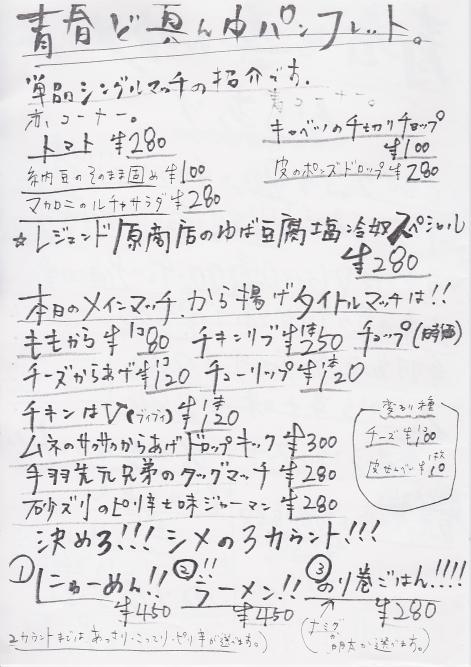 SCN_0003_201601211347231c5.jpg