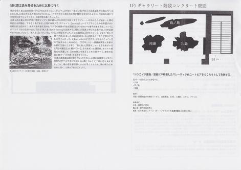 SCN_0004_20160226164514f65.jpg
