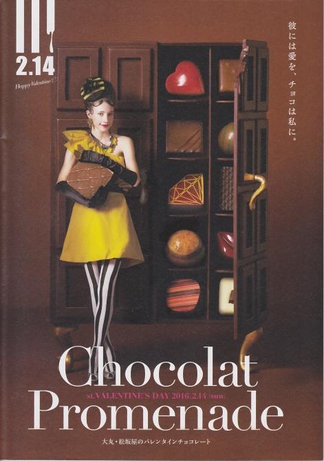 chocolate-promenade.jpg