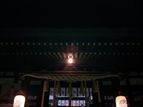le-temple-de-yuzuruha1_2016010103414130e.jpg