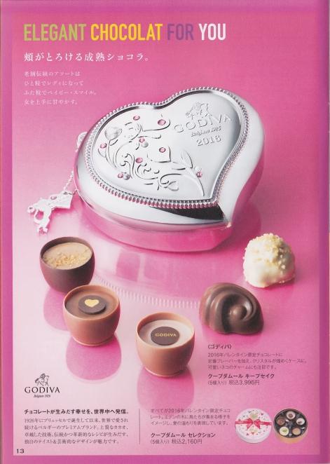 valentine-chocolate-de-daimaru2.jpg