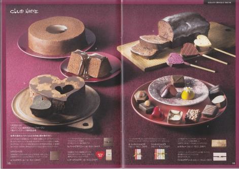valentine-chocolate-de-daimaru3.jpg