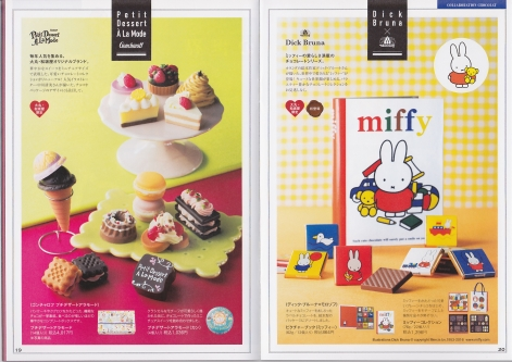 valentine-chocolate-de-daimaru5.jpg