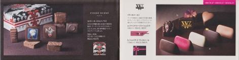 valentine-chocolate-de-daimaru7.jpg