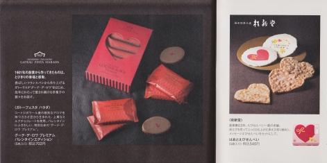 valentine-chocolate-de-daimaru9.jpg