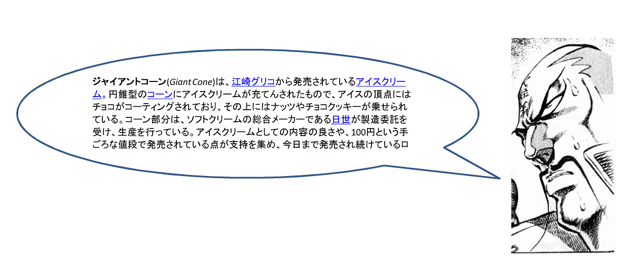 20160307170415c91.png