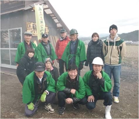 活エネルギーアカデミー・集合
