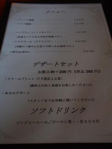 P3060062.jpg