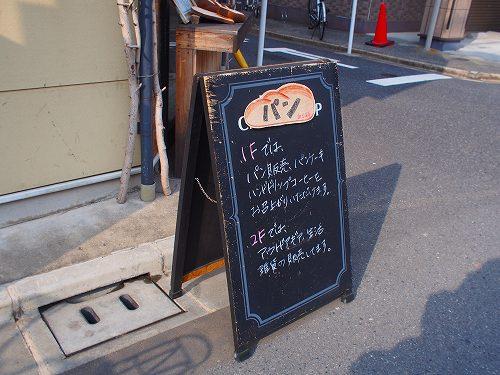 P3120122.jpg