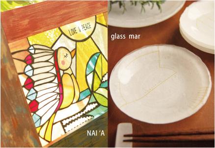 いろどりのガラス店vol.6 表