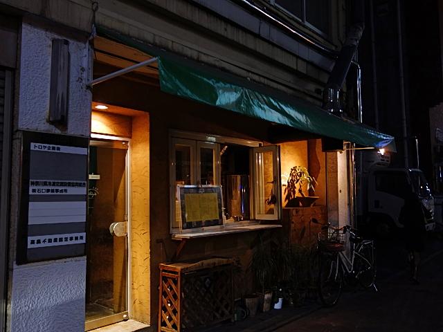 160216shishiriya01.jpg