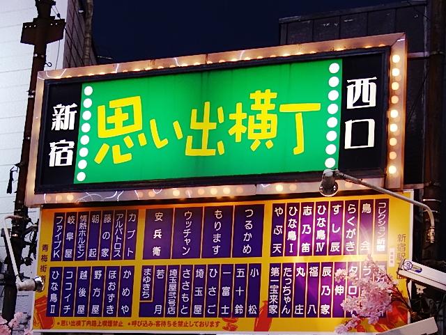 160305tsurukame08.jpg