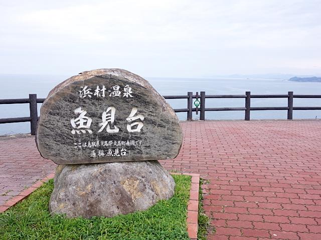 160318uomidai01.jpg