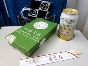 4sushidai02a.jpg