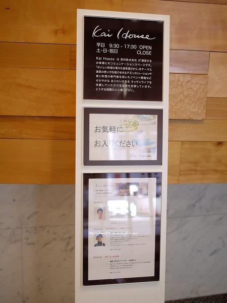 P1280687.jpg