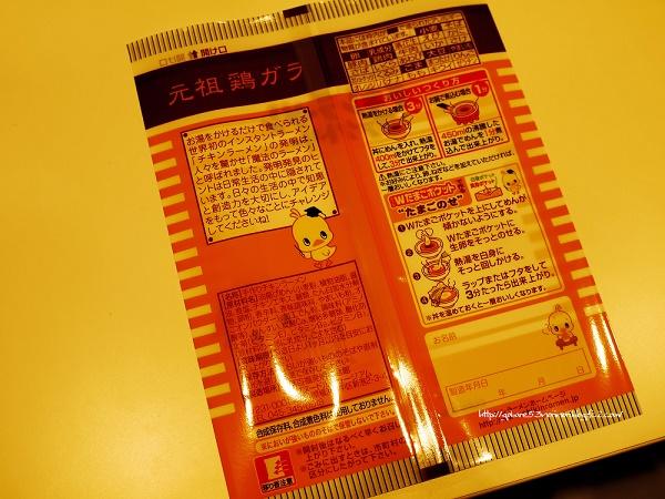P1280954.jpg