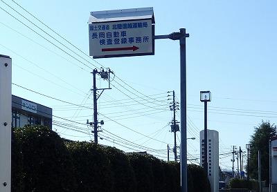 P3290003.jpg