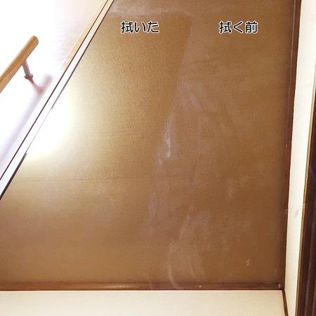 たんすの鏡