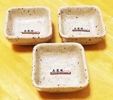 ダイソー美濃焼角皿小鉢