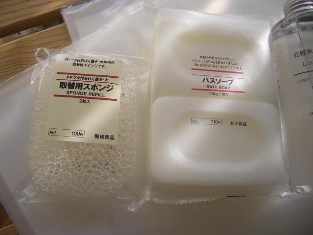 小型石鹸ケース×2と入浴剤用軽量スプーン。