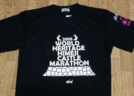 姫路城マラソンのTシャツ