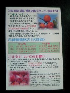 NEC_3305.jpg