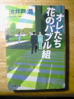 NEC_3306.jpg