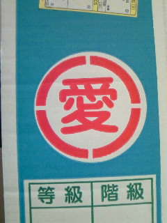 NEC_3310.jpg