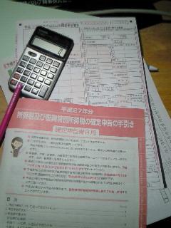 NEC_3409.jpg