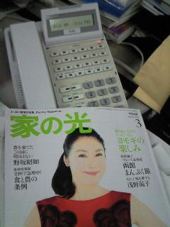NEC_3415.jpg