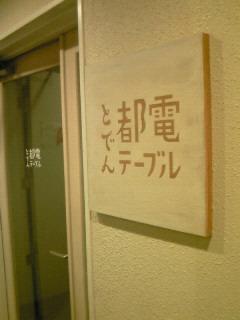 NEC_3419.jpg