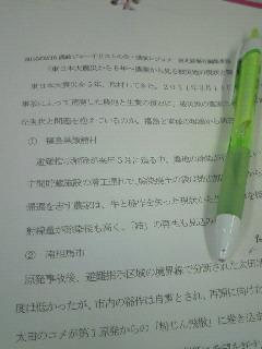 NEC_3430.jpg