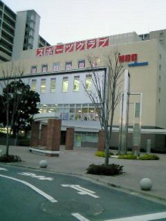 NEC_3550.jpg