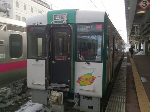 20151231nori10.jpg