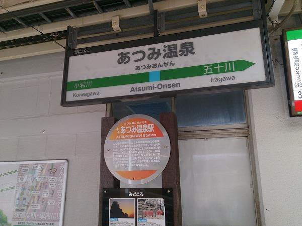 20151231nori7.jpg