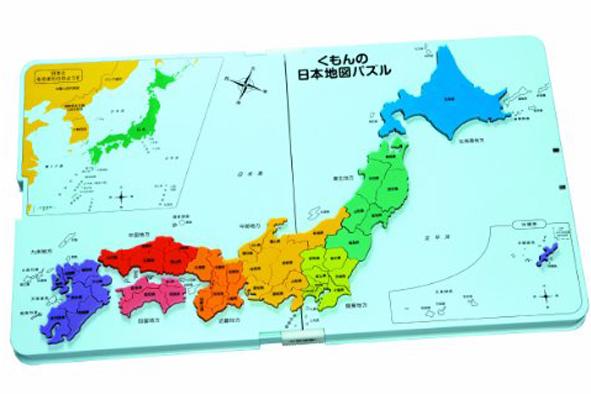 くもん日本地図-1